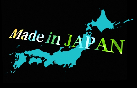 made in japan 日本 日本製 和製 日本製造 日本で製造 日本製品のイメージ 日本製品 ビジネス 経済 商品 物販 貿易 観光 成長 外交 商社 金融 製造 日本列島 黒 黒バック カラフル グリーン 背景 背景素材
