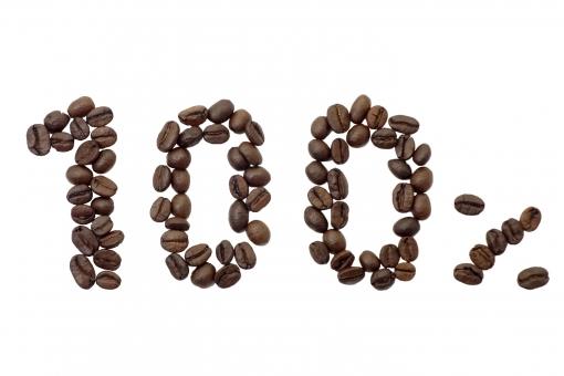 コーヒー豆 パス切の写真