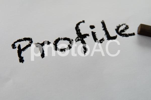 profileの文字の写真