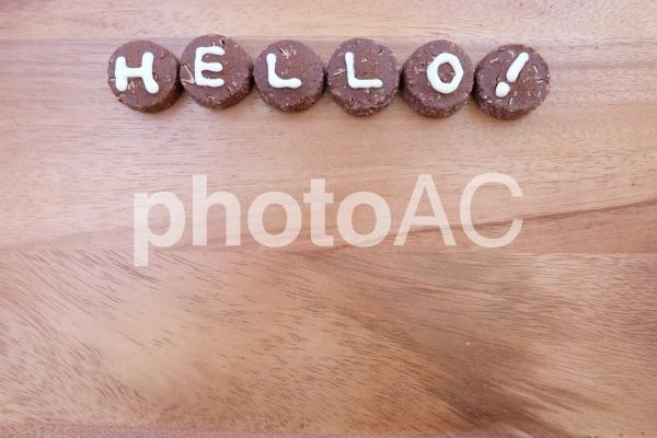 クッキー5の写真
