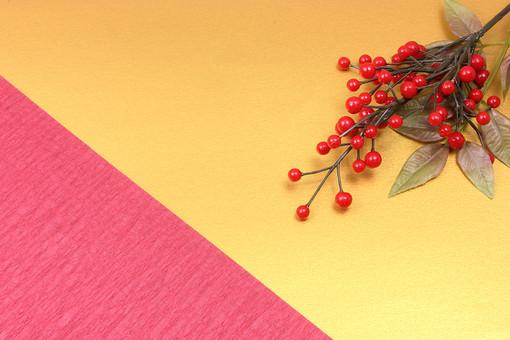 年賀 年賀状 正月 お正月 年賀素材 年賀状用素材 正月素材 和小物 和風 和 素材 伝統 飾り 正月飾り 新年 千両