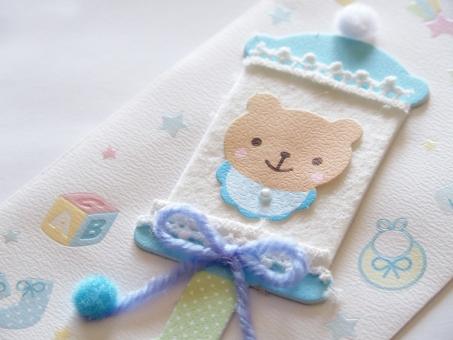 赤ちゃん お祝い 可愛い かわいい 子供用 水色 男の子 くま クマ 背景 模様 柄 装飾 乳幼児 新生児 素材