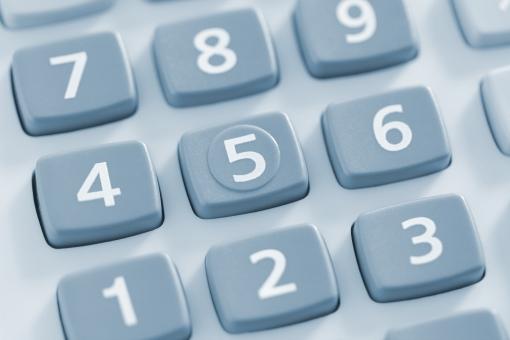 テンキー 数字 ナンバー 数値 データ 入力 キーパンチャー 電卓 計算機 集計 作業 ビジネス 仕事 業務 素材 背景 背景素材 イメージ 経理 統計 金額 税金 お金 価格 値段 値引き 合計 no ウェブ素材 ブログ ホームページ バック 決算 売り上げ レジ 合算