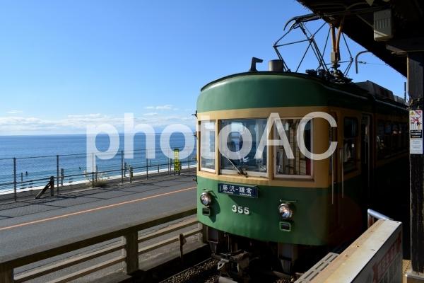 江ノ電 鎌倉高校前駅の写真