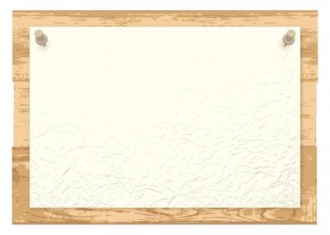 紙 和紙 画鋲 リアル ペーパー 和風 しわしわ しわしわの紙 看板 がびょう ピン ボード リアル絵 絵 イラスト わし 板看板 タイトル 春 手紙 パイン レトロ 植物 オシャレ 無垢 学校 メッセージカード もくめ メモ 額縁 diy かわいい 夏 薄い マルシェ 色紙 わく 材料 カフェ風 フリーマーケット シンプル お祝い クラシック 木の目 額 メモ帳 誕生日カード バレンタイン 標識 木目 シャビー 誕生日 記念日 道標 学校だより 飾り枠 綺麗 贈物 シック サイン カフェ 真夏 工作 ホワイトデー 木製ボード 立札 道案内 エコ 父の日 飾り かっこいい 杉 可愛い 木製 立て看板 ウッド バザー くらうど職人 生成り色 夏休み ラスティック 保育園 木目板 装飾 アンティーク 日曜大工 飾りフレーム お便り かんばん ヨーロッパ 木の看板 コピースペース 無地 木 メニュー 薄い色 メッセージ 幼稚園 ギフトカード タイトル枠 リーフレット テクスチャ 木材 案内 海の家 茶 大工 スペース 木目調の板 おしゃれ パンフレット 背景 ギフト インテリア 素材 メニュー表 板 たより フレーム ナチュラル おたより 木製看板 お歳暮 プレート 木目調 エコロジー フレンチ 母の日 自然 ブラウン 道しるべ 模様 お洒落 フリマ 遠足 壁 デコレーション 茶色 テクスチャー お中元 お知らせ 贈り物 ポストカード 白木 部屋 ベージュ 右 建築 初夏 ヨーロピアン