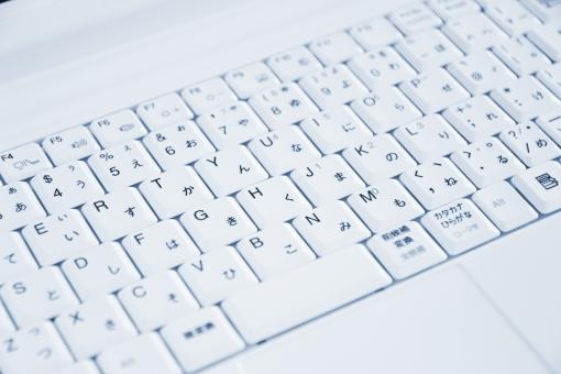 キーボード パソコン ノートPC コンピュータ タイピング ブラインドタッチ 入力機器 データ入力 ローマ字入力 カナ入力 ビジネス 素材 背景 背景素材 オペレータ サポート 操作 シンプル 青 ブルー 寒色系 壁紙 イメージ オフィス ワープロ バック スペース フォーム ウェブサイト 会社