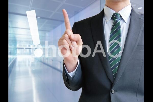 ビジネスマン-気づきの写真