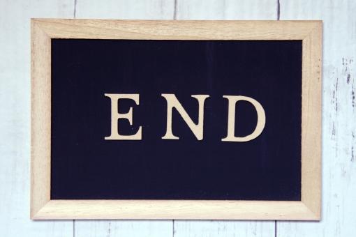 Endに関する写真写真素材なら写真ac無料フリーダウンロードok