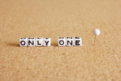 オンリーワン 唯一 一人 オリジナル ONLYONE OnlyOne Onlyone onlyone ナンバーワン 独自性 個性 個の力 唯一無二 背景 素材 背景素材 人間 価値 貴重 存在 バック 人生 一つ 一つだけ 1つ 1つ 能力 才能 カリスマ 孤高
