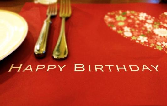 食事 レストラン 誕生日 誕生会 お祝い 赤 食事 フォーム ハート