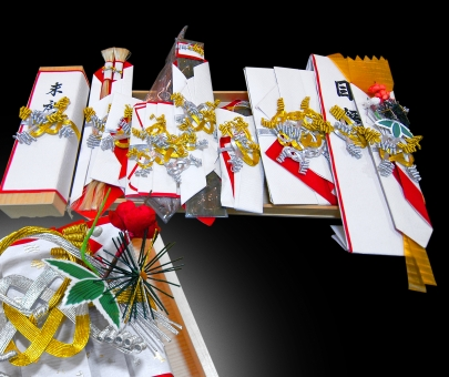 結納品 結納 目録 のし 御帯料 寿留女 結婚 お祝い 結婚の約束 伝統的 儀式 両家