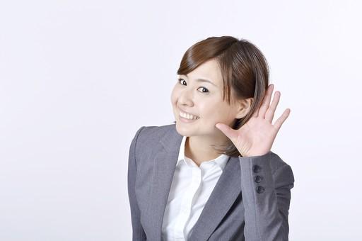 女性 女 社員 会社員 仕事 会社 ビジネス スーツ 女性社員 女の人 ポーズ  手 耳 耳をすます 聞く 呼ばれる 日本人 人物 白背景 白バック 一人  ビジネスウーマン シャツ OL グレー ハンドサイン mdjf003