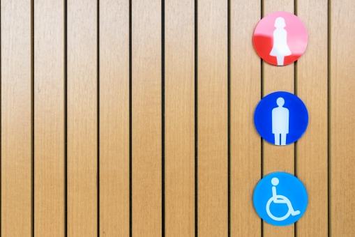 トイレ マーク トイレット 丸 木目調 便所 木目 木 男子 女子 障害者 ポップ 赤 青 水色 沖縄 男性 女性