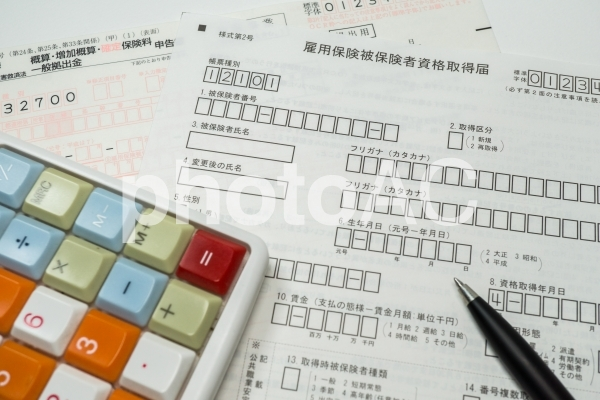 労働保険手続きの書類の写真