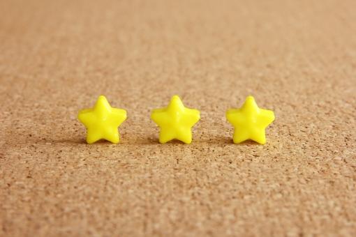 三ツ星 三ッ星 みつぼし ミツボシ 3つ星 3つ星 三つ星 星 ★ ☆ STAR Star star 評価 評判 レストラン 飲食店 店舗 商品 製品 レビュー ランク ランキング 採点 お墨付き 人気店 人気商品 素材 背景 ビジネス