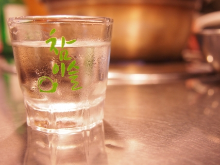 韓国 焼酎 酒 アルコール ハングル 韓国語 ガラス コップ チャミスル ソウル 旅行 海外