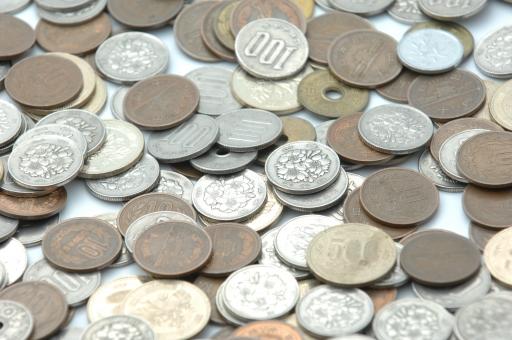 お金 金 こうか 貨幣 小銭 円 日本円 日本通貨 通貨 経済 金融 銀行 財政 貯金 税 税金 消費税 へそくり おつり つり銭 ビジネス