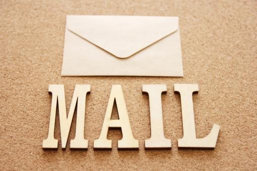 メール Eメール eメール mail MAIL Mail E-mail e-mail メールアドレス メール送信 手紙 届ける 届く 受信 着信 返信 送受信 送信 スマホ 携帯 パソコン フリーメール 迷惑メール ビジネスメール 書き方 基本 仕事 会社 素材 背景