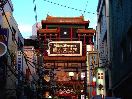 横浜 中華街 みなとみらい 横浜大世界 関帝廟通り 路地