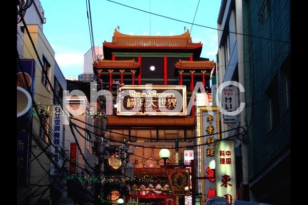 横浜大世界の写真