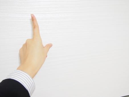 指 人差し指 人さし指 上 チェック ポイント ビジネス ワンポイント