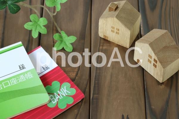 家の置物と通帳1の写真