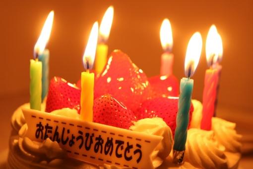 誕生日のケーキに関する写真写真素材なら写真ac無料フリー