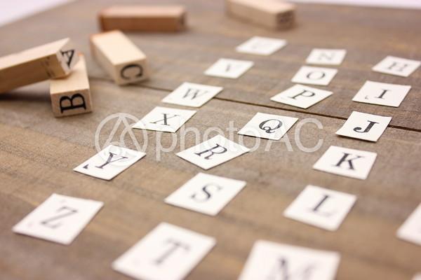 アルファベットのスタンプ10の写真
