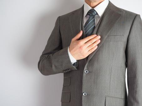 ビジネスマン【お任せください!】の写真