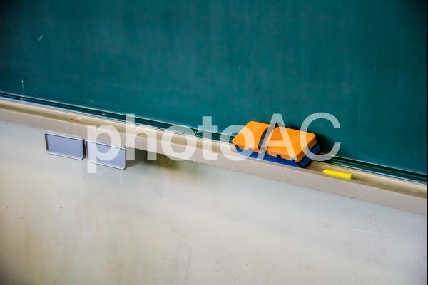 【学校】教室のイメージ・黒板消しの写真