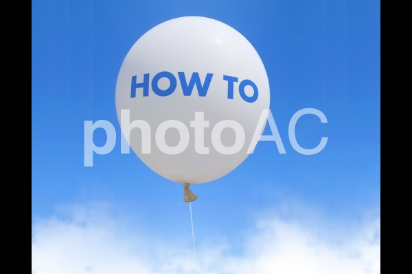 how toの写真