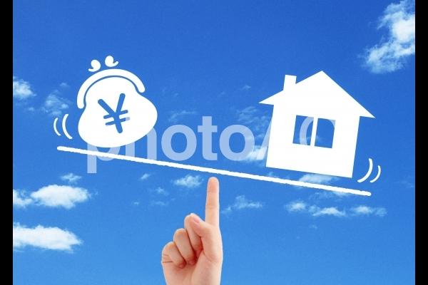 家とお金の天秤イメージの写真