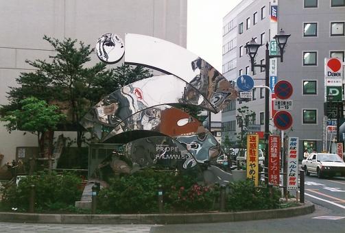 satochi サトチ 埼玉 saitama 所沢 tokorozawa 商店街 プロペ通り street さいたま サイタマ ぷろぺどおり しょうてんがい ショウテンガイ