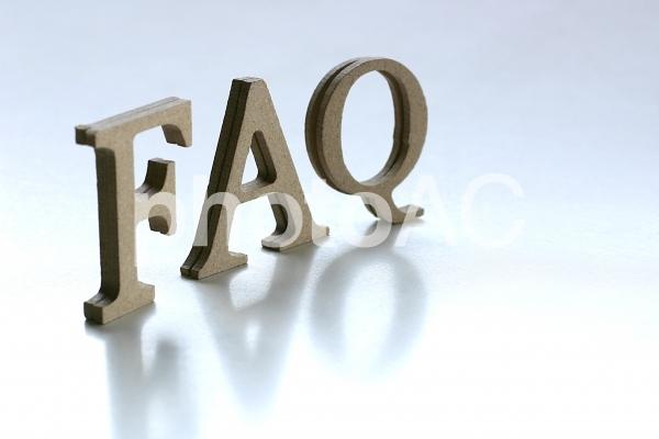 カッティング文字 FAQの写真