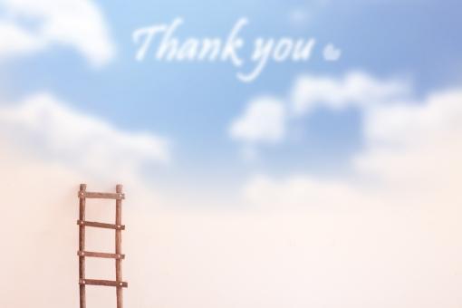 梯子 はしご メッセージ 雲 青空 大空 空 ありがとう 気持ち 感謝 落書き 英語 英文字 文字 アルファベット