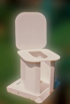 緊急時 災害時 トイレ 簡易トイレ 組み立て式トイレ キット 風景 景色 サバイバル 洋式トイレ 便器 段ボール エコ エコロジー 環境 携帯用トイレ