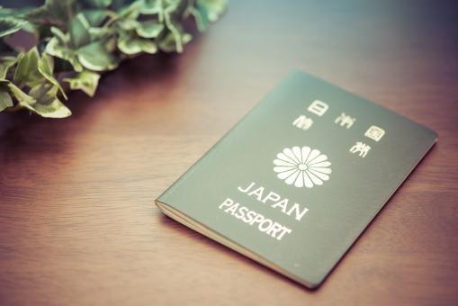 パスポート 旅行 旅券 チケット 海外 ツアー 国外 インターナショナル 証明書 身分証明書 休暇 トラベル ガイド