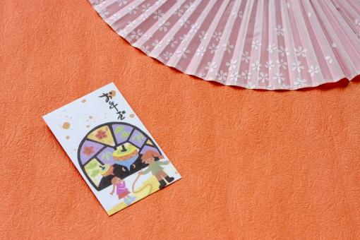 和紙 小物 扇子 扇 お年玉 ポチ袋 お正月 日本 冬