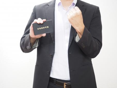 古物商 骨董 古美術 リサイクルショップ 車屋 買取 男性 スーツ ガッツポーズ 許可証 ビジネス ビジネスマン 男 営業 日本人 人物 人