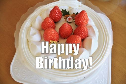 ショートケーキ イチゴのケーキ ハッピーバースデー 誕生日 お誕生日 happy birthday 苺のケーキ ホールケーキ HB ケーキ お祝い 苺 いちご イチゴ cake 誕生 生クリーム 食べ物 デザート ロゴ 文字 アルファベット 英語 メッセージ デザート ホール