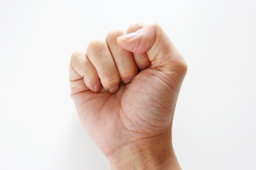 手 拳 グー ぐー 男性 男の手 大人の手 げんこつ ゲンコツ 拳骨 て こぶし コブシ 人間 背景 素材 背景素材 壁紙 バック ジャンケン 指 男 握った手 ガッツポーズ ポーズ 握りこぶし 強さ ケンカ 喧嘩 力