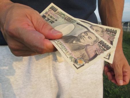 貨幣 通貨 企業 現金 手 ドル 金融 銀行 金融業務 貯蓄 紙 富 人 男 支払い 大人 貸付金 記号 借金 返済 マネー 決済 お小遣い 給料 所得