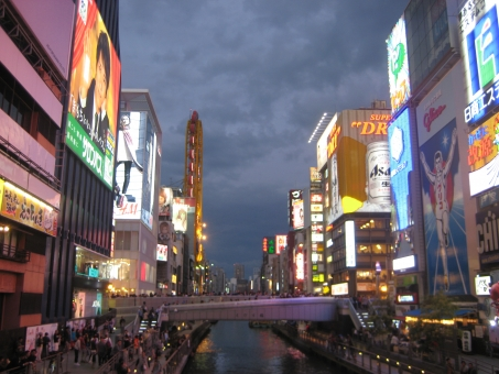 ネオン 大阪 なんば 浪速 ナンバ 街角 グリコ 看板 グリコランナー 観覧車