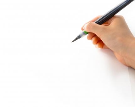 ふでもじ 筆文字 筆ペン 筆ぺん 年賀状 墨文字 すみもじ 宛名 ふでぺん 書道 毛筆 墨 手書き 年末年始 バックグランド 背景 コピースペース 年末 書体 指 ゆび 美しい字 余白 ホワイトスペース 結婚式の署名 日記 描く かく 手紙 墨汁 俳句 絵はがき 黒インク ハネ はらい 筆記用具 漢字 かたかな ひらがな 記入 漢字 ペン習字 メッセージカード コメント 絵葉書 右利き 右手 ポストカード 色紙 水墨画 紙 メモ用紙 便箋 便せん 達筆 筆字 のし紙 水墨画 遺言書 遺言状 退職願 退職届 一言 絵を描く 記入する 書き添える 一筆箋 右利き 書道用紙
