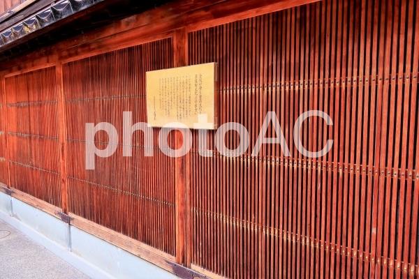 ひがし茶屋街の格子戸の写真