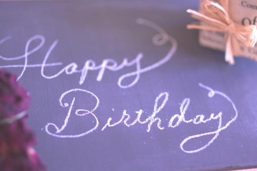 Happybirthdayに関する写真写真素材なら写真ac無料フリー