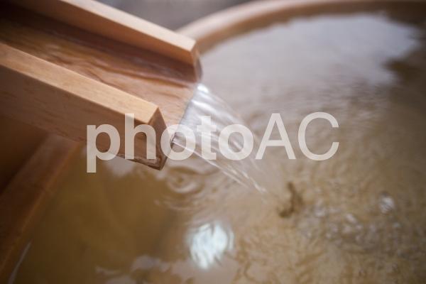 温泉 #11の写真