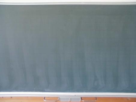 黒板 キレイ 学校 学習 学び 授業 参観日 ボード ブラックボード blackboard 黒板消し チョーク テクスチャ 背景 メッセージ 卒業 想い出 小学校 中学校 高校 先生 教師 生徒 児童 教育 義務教育 ゆとり ゆとり世代 いじめ モンスターペアレント モンスターペアレンツ 英語 自習 自学 自学自習 宿題 居残り 放課後 塾 予備校 入試 試験 受験 落書き らくがき 自由 発想 ヒラメキ ひらめき 講師 alt 学習塾