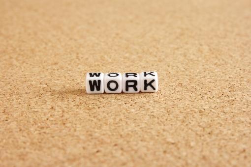 仕事 ワーク WORK Work work 会社 業務 作業 ビジネス 取り組み 職業 職種 働く 労働 企業 取組み 問題 課題 在宅ワーク Wワーク ダブルワーク ワークショップ 背景 素材 背景素材 壁紙 バック イメージ ウェブ web