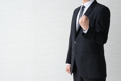 ビジネスコンセプト―やる気の写真